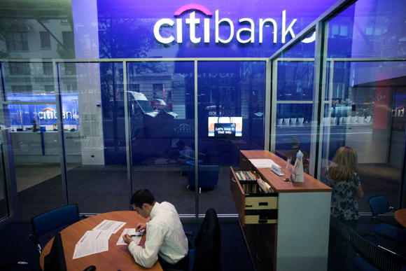 Citigroup Citibank Offers Free Credit Scores